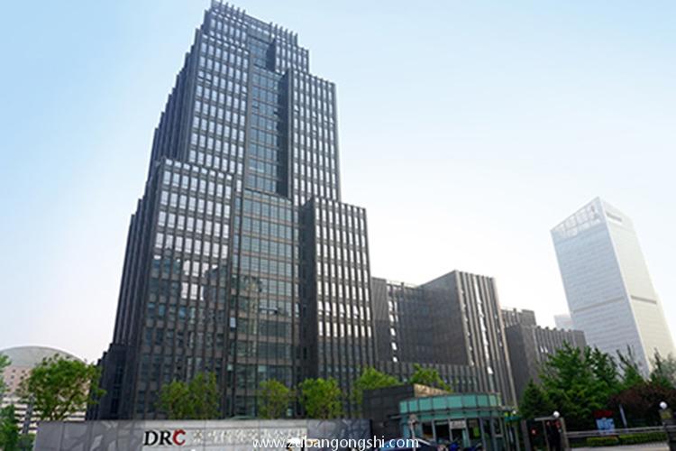 外交办公大楼
